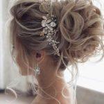 свадебные причёски с фатой и веточкой