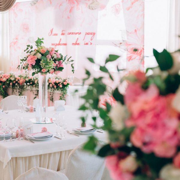 Банкетный зал для свадьбы Николаев